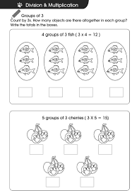 multiplication coloring pages educational fun kids coloring