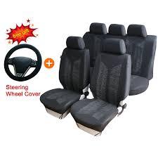 protection siege de voiture siège de voiture couvre universal fit gris couleur dernière mode