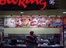 fastfood u0026 restaurant menu boards magnetic panels velcro sign