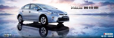 Toyota Prius Branding Caign In China Toyota The Official For Toyota Gb Page 81