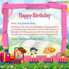 children name on wishes for wonderful birthday wishes greeting card