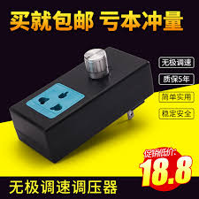 fan motor speed control switch usd 8 80 220v blower fan ac motor speed control thermostat dimmer