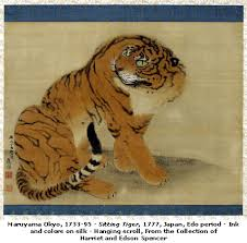 tigers in japanese arts culture smithsonian