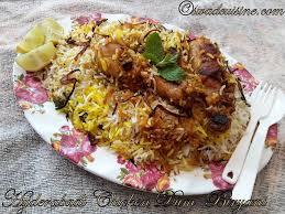 biryani cuisine hyderabadi chicken dum biriyani restaurant style chicken biryani