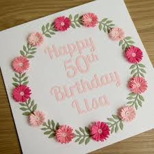 21 Birthday Card Design Paper Quilling Birthday Card 21st 30th 40th 50th 60th