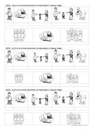 personal pronouns printable worksheets personal pronouns subject