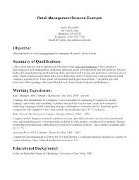retail management resume retail management resume objective