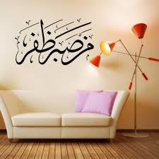 home decoration accessories wall art amusing 20 islamic wall art inspiration design of islamic wall