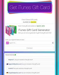 free gift cards codes get free 25 50 100 itunes gift card codes