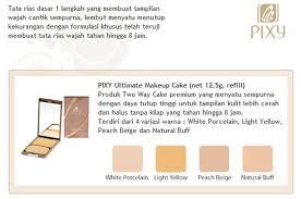 Bedak Pixy White bedak pixy ultimate 2 way cake end 3 2 2020 4 16 pm