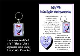 17th anniversary gifts wedding anniversary gifts 25th wedding anniversary gifts