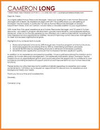 resume cover letter samples hr suggestions windfall gq