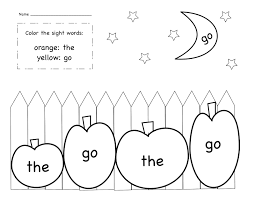 sight word coloring pages kindergarten glum me