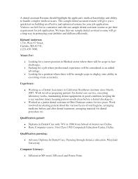 Orthodontist Resume Examples by Dental Assistant Resume Sample Berathen Com