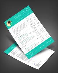 free resume design template u0026 cover letter for designers psd file