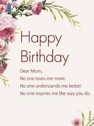 for my wonderful mom happy birthday wishes card birthday