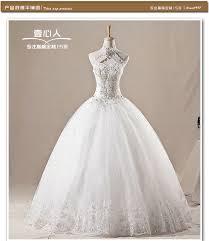 Cinderella Wedding Dresses Cinderella Ball Gown Wedding Dress Wedding Dresses Wedding Ideas