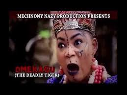 Epic Movie Meme - omekagu trailer latest 2016 nigerian nollywood epic movie youtube