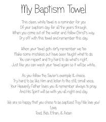 cute baptism towel poem my little brother is gonna be baptized