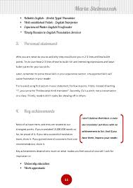 mom hero essay maplesea help me with my homework 2 cheap thesis