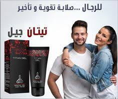 tags original titan gel in pakistan titan gel buy online in