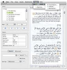 download mp3 al quran dan terjemahannya dengar dan download rekaman murottal al quran qur an koran
