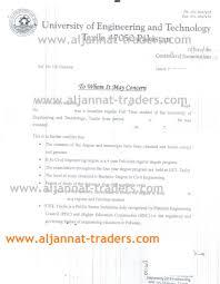 Sample Controller Sample University Verification Letter For Saudi Culture And Qatar