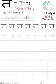 practice alphabet alphabet practice worksheet