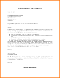 sle cover letter sle cover letter executive assistant sle cover