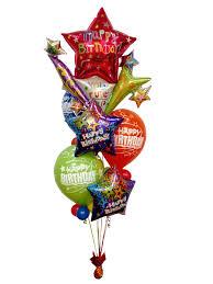 balloon bouquest birthday starburst bouquet balloons galore gifts dayton oh