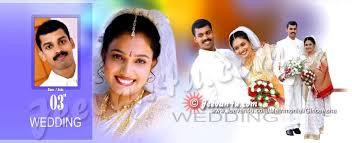 wedding wishes kerala gince asha wedding photo gallery at palai kerala india