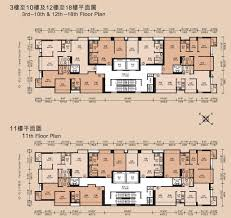 floor plan of centre point gohome com hk
