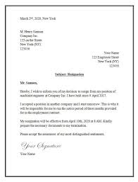 sample resignation letter radiation safety offcer resignation