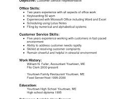 resume customer service resumes examples alarming customer