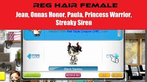 maplestory hair style locations 2015 female hair maplestory youtube