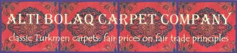 The Carpet Market Alti Bolaq Carpet Company The Carpet Market