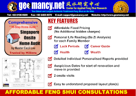 singapore residential feng shui consultation fengshui geomancy net