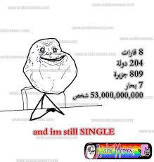 Funny Arab Memes - still single arabic memes on we heart it