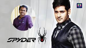 new title for mahesh babu murugadoss u0027s movie latest film