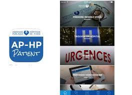 siege aphp avenue l ap hp lance ses applis patients et professionnels