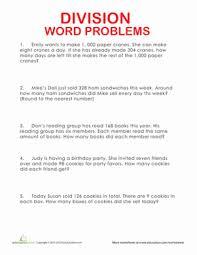 4th grade word problems worksheets u0026 free printables education com