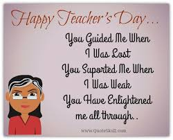 38 happy teachers day messages wishes greetings quoteskull