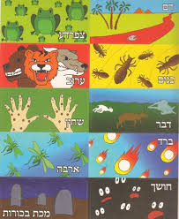 passover stickers israel book shop passover toys gifts stickers