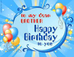 happy birthday for brother http greetings day com happy