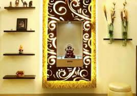home temple design interior home temple design interior ideas cicbiz com
