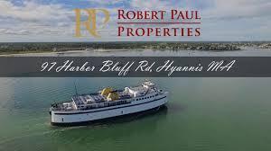 97 harbor bluff rd hyannis ma cape cod youtube