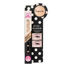 color concealer heme magic dual color concealer hktvmall online shopping