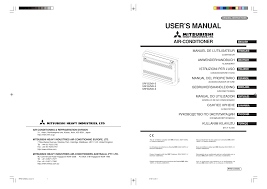 search home theater system user manuals manualsonline com