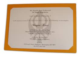 Pakistani Wedding Invitation Cards Abc 492 Saffron Coloured Sikh Punjabi Shabd Invitation 0 70
