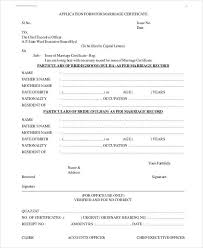 sample marriage certificate marriage certificate template